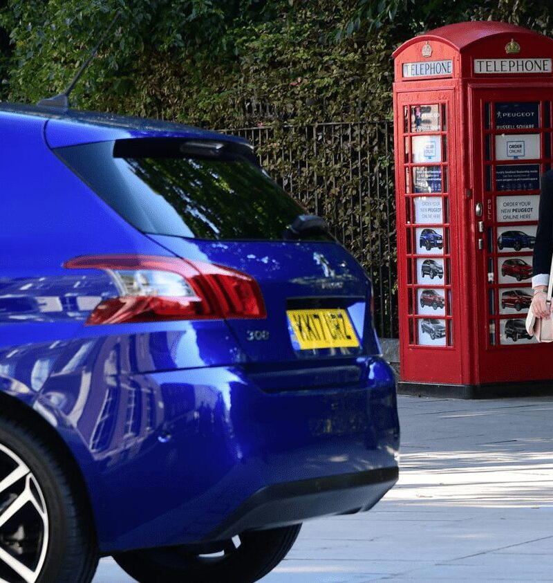 Peugeot – World's Smallest Car Dealership
