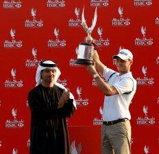 ADTA – HSBC Golf Championship